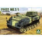 タコム 1/ 35 FV432 MK.2/ 1 装甲兵員輸送車(インテリア付)(TKO2066)プラモデル 返品種別B