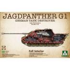 Yahoo!Joshin webタコム 1/ 35 ドイツ 重駆逐戦車Sd.Kfz.173 ヤークトパンター G1後期型(フルインテリア仕様)(TKO2106)プラモデル 返品種別B
