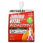 アミノバイタルゼリー ダイエットエクササイズ 180g 味の素 アミノVゼリ-ダイエツト180G 返品種別B