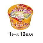 ミニワンタンメン タンメン味 40g(1ケース12個入) エースコック 返品種別B