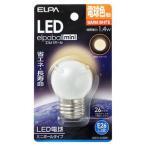 ELPA LED電球 ミニボール電球形 55lm(電球色相当) elpaballmini LDG1L-G-G251 返品種別A