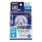 ELPA LED電球 ミニボール電球形 60lm(クリア・昼白色相当) elpaballmini LDG1CN-G-GWP255 返品種別A