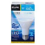 ELPA LED電球 ビームランプタイプ 440lm(昼光色相当) elpaball LDR6D-W-G052 返品種別A
