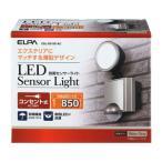 ELPA LEDセンサーライト ELPA 防雨センサーライト ESL-SS1001AC 返品種別A