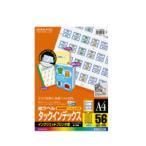コクヨ インクジェット用タックインデックス(中・フィルム付)56面 A4 5枚 青 KOKUYO S&T KJ-T1692NB 返品種別A