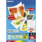 コクヨ カラーレーザー&カラーコピー用紙(両面印刷用・光沢紙)A3 25枚 LBP-FG1830 返品種別A