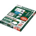 コクヨ マルチプリンタ用名刺用紙 両面普通紙10面×100枚 ナチュラル白 KPC-VE15-W 返品種別A