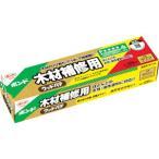 コニシ 木材補修用ウッドパテ 120ml #25721 ラワン 簡易補修剤(水中用・多用途・木部用) BWP-200-RW 返品種別B