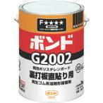 コニシ 裏打板直貼り用 G2002 3kg #43957 ゴム系接着剤1液タイプ G20023 返品種別B