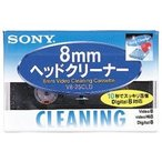 ソニー Hi8/ デジタル8/ 8ミリビデオ用 へッドクリーニングカセット SONY V8-25CLD 返品種別A