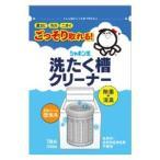 洗濯槽クリーナー-商品画像