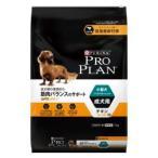 プロプラン 小型犬 成犬用 チキン ほぐし粒入り 7kg ネスレ日本ネスレピュリナペットケア 返品種別B