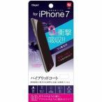ナカバヤシ iPhone 7用 保護フィルム 9H衝撃吸収フッ素コーティング 光沢 SMF-IP162FPK9H 返品種別A