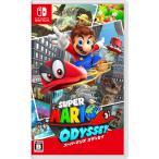 任天堂 (Nintendo Switch)スーパーマリオ オデッセイスーパーマリオオデッセイ 返品種別B