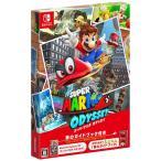 任天堂 (Nintendo Switch)スーパーマリオ オデッセイ 〜旅のガイドブック付き〜 返品種別B