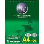 富士フイルム 高級光沢紙 A4 100枚 G3A4100A 返品種別A