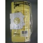 日立 クリーナー用 純正紙パック(10枚入) HITACHI お店パック(業務用) SP-15C 返品種別A