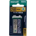 マクセル マンガン乾電池9V形(1本入) maxell Black 6F-22BN-1B 返品種別A