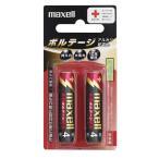 マクセル アルカリ単4乾電池 2本パック maxell ボルテージ LR03(T)2B 返品種別A