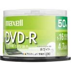 マクセル データ用16倍速対応DVD-R50枚パック 4.7GB ホワイトプリンタブル DR47PWE.50SP 返品種別A