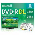 マクセル 8倍速対応DVD-R DL 5枚パック8.5GB ホワイトプリンタブル DRD215WPE.5S 返品種別A