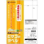 ヒサゴ エコノミーラベル(4面・100シート) ELM003 返品種別A