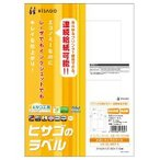 ヒサゴ エコノミーラベル PD・SCM用 A4 4面 100シート ELM013 返品種別A