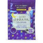 お塩のお風呂 汗かきエステ気分 リラックスハーブの香り 分包 35g マックス アセカキエステリラツクスNブンポウ 返品種別A