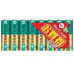 三菱 アルカリ乾電池単3形 8本パック MITSUBISHI Uシリーズ LR6U/ 8S 返品種別A