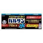 (第2類医薬品) ライオン 水ではじめるバルサンプロEX6〜8畳12.5g×3  返品種別B