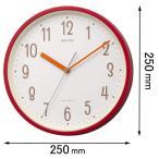 リズム 電波置き掛け兼用時計スタンダードスタイル143 8MYA40NC01 返品種別A