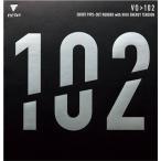 ヴィクタス 卓球ラバー(1.8・ブラック) VICTAS VO>102 TSP-020222-0020-1.8 返品種別A