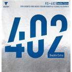 ヴィクタス 卓球ラバー(MAX・ブラック) VICTAS VS>402 Dluble Extra(ダブルエキストラ) TSP-020401-0020-MAX 返品種別A