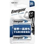 エナジャイザー リチウム乾電池単3形 4本パック Energizer BATLAA4P 返品種別A