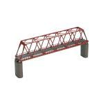 トミックス (N) 3031 ファイントラック 単線トラス鉄橋セット(赤)(れんが橋脚 2本付) 返品種別B