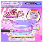 タカラトミー ぷにデコスクイーズキュート カラフルユニコーンパンケーキ 返品種別B