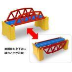 タカラトミー J-03 小さな鉄橋プラレール 返品種別B