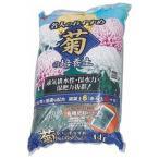アイリスオーヤマ 菊の培養土 (14L) キクバイヨウド14L 返品種別A