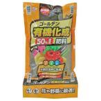 アイリスオーヤマ ゴールデン有機化成肥料 7-5-6 (1kg) ゴ-ルデンヒリヨウ1KG 返品種別A