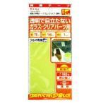 エーモン工業 超強力両面テープ(ロングライフ・透明) 75×140mm N916 返品種別A