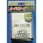 エポック社 エポック カードスリーブ スモールサイズ対応 ハードカードスリーブ 返品種別B