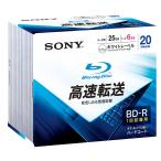 ソニー データ用 6倍速対応BD-R 20枚パック 25GB ホワイトプリンタブル SONY 20BNR1DCPS6 返品種別A