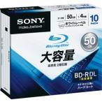 ソニー データ用 4倍速対応BD-R DL 10枚パック 50GB ホワイトプリンタブル SONY 10BNR2DCPS4 返品種別A