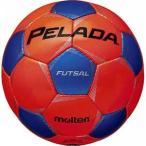 モルテン フットサルボール 4号球(人工皮革) Molten ペレーダフットサル KOBL F9P3000-OB 返品種別A