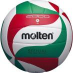 モルテン バレーボール Molten ミシン縫いバレーボール 4号球(レジャー用)白×赤×緑 MT-V4M2000 返品種別A