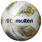 モルテン フットサルボール 4号球 (人工皮革) Molten AFC フットサル試合球(ホワイト×シルバー×イエロー) F9A4800-A 返品種別A