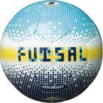 モルテン フットサルボール 4号球 (人工皮革) Molten フットサル(ブルー×シアン) F9Y2519-B 返品種別A