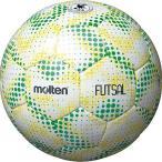 モルテン フットサルボール 4号球 (人工皮革) Molten フットサル(イエロー) F9Y2520-Y 返品種別A