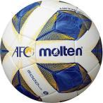 モルテン サッカーボール 4号球 (人工皮革) Molten AFC キッズ (ホワイト×ブルー×イエロー) F4A5000-A 返品種別A