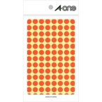 エーワン カラーラベル 丸型 9mmφ (橙) A-one 07005(カラーラベル) 返品種別A